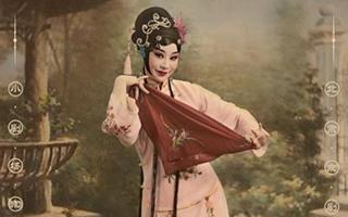 时隔70年 南京大华大戏院启幕开锣