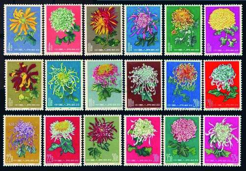 图2 《菊花》特种邮票