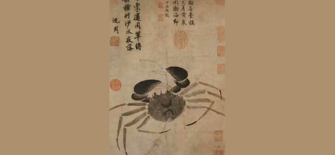 沈周:画画 教学 逗螃蟹