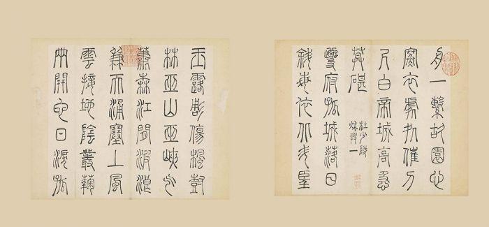 """台北故宫""""书法导赏""""9月24日起更换展件"""