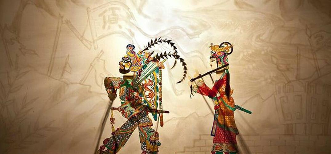 三百年的辽南皮影艺术在上海