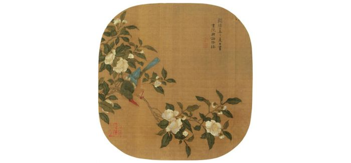 香港苏富比古代书画秋拍呈献绢本古代书画撷珍