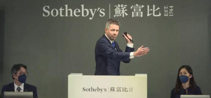 2.14亿港币!里希特作品刷新亚洲区西方艺术品最高价