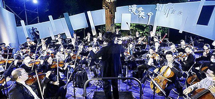 长宁草地钢琴音乐节让你转角遇见肖邦