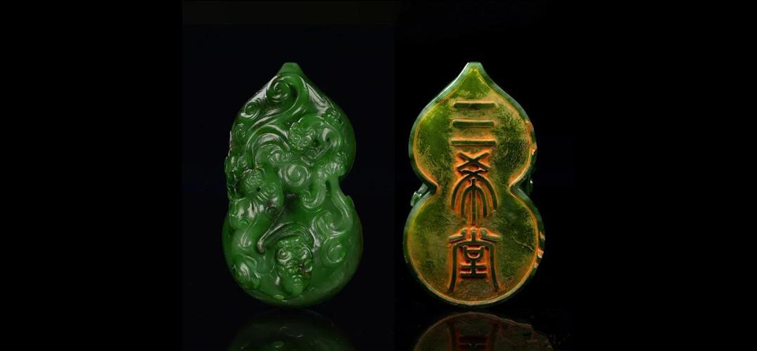 华艺国际北京拍卖呈献近2000件拍品