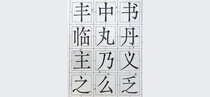 """现代汉字印刷体 """"上海印刷字体展示馆""""对公众开放"""