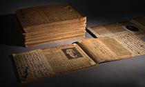 1.39亿人民币 《胡适留学日记》刷新日记成交纪录