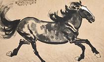 逾百帧近现代书画作品登陆香港10月秋拍