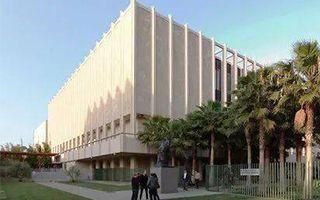 洛杉矶郡艺术博物馆董事因丑闻辞职