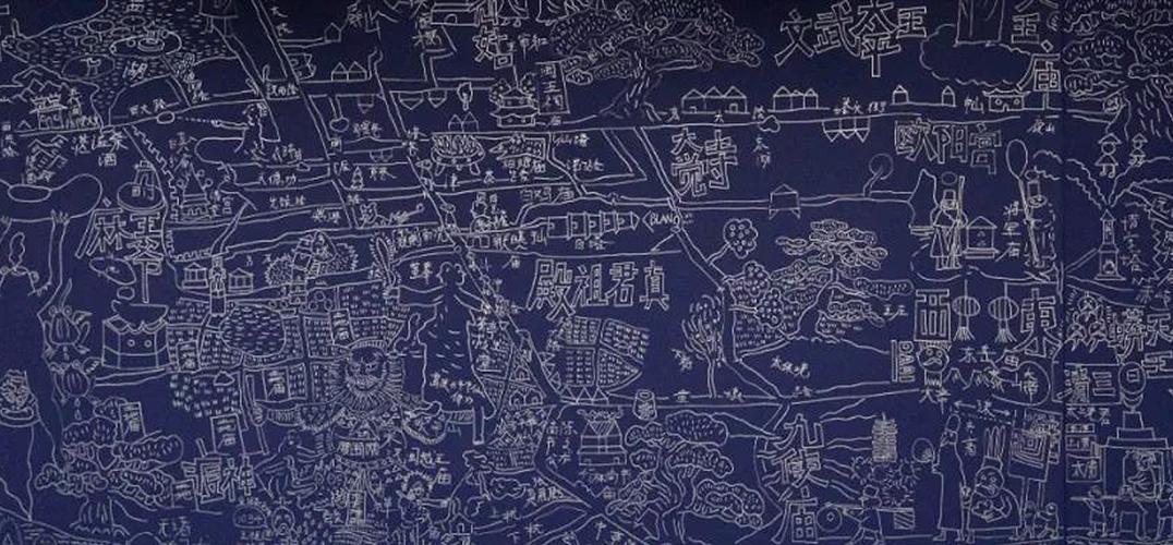 林林峰傅志刚双个展开幕 如何从福州看飞地?
