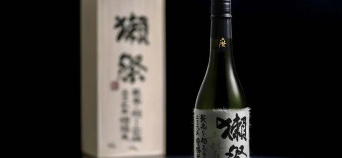 日本清酒首登苏富比拍场