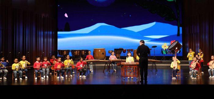 """""""音乐开放周"""":为青少年学生提供音乐普及教育"""
