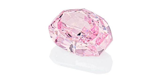 """14.83卡拉艳彩紫粉红色钻石尽现""""玫瑰花韵"""""""