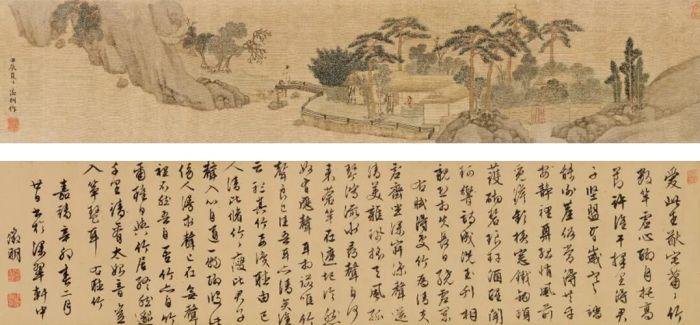 八大山人等领衔2020中国书画专拍