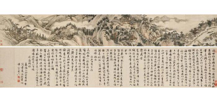 沈周文征明《诗画合卷》登陆香港秋拍