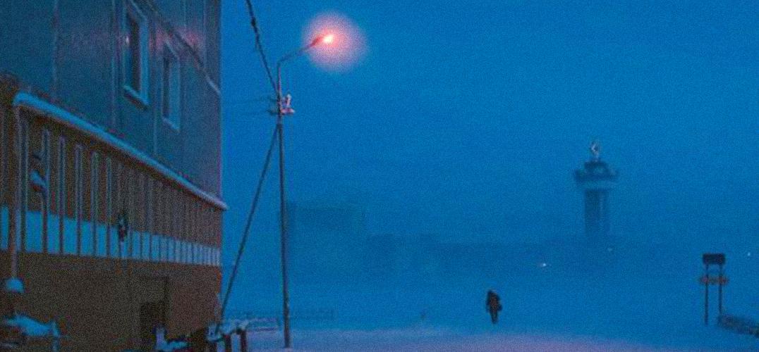 生活在极寒之地是什么感觉?