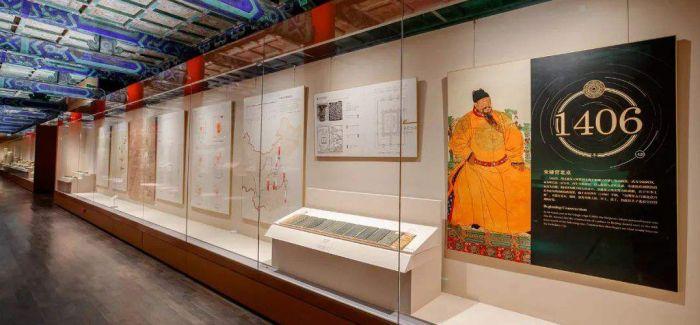 紫禁城六百年:在时间的跨度中丈量岁月的厚度
