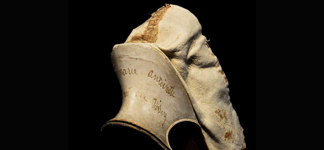 法国末代王后拖鞋以34万元成交