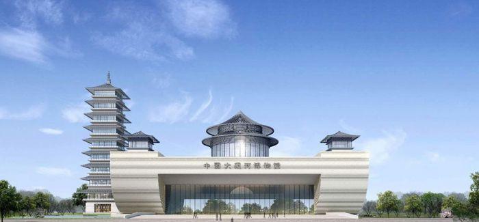 """大运河博物馆定名为""""扬州中国大运河博物馆"""""""