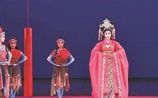 粤剧《谯国夫人》:续写巾帼英雄的传奇