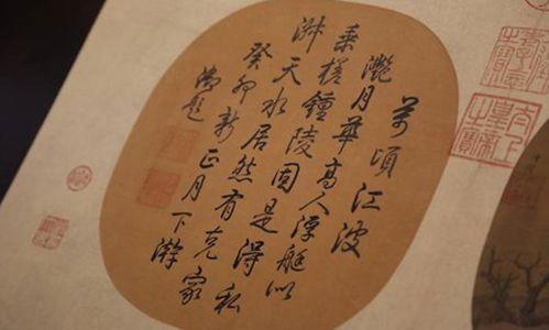 「山高水长-唐宋八大家主题文物展」