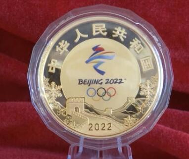 北京冬奥会金银纪念币正式发行