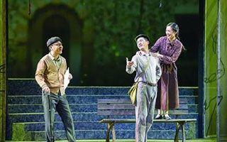 原创剧《熊佛西》首演 为上海戏剧学院庆生