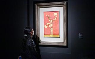 常玉《红底黄菊》领衔华艺国际(北京)2020秋拍