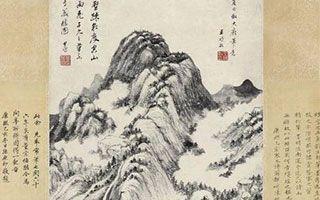 罕见王时敏仿黄公望山水以8567.5万元成交