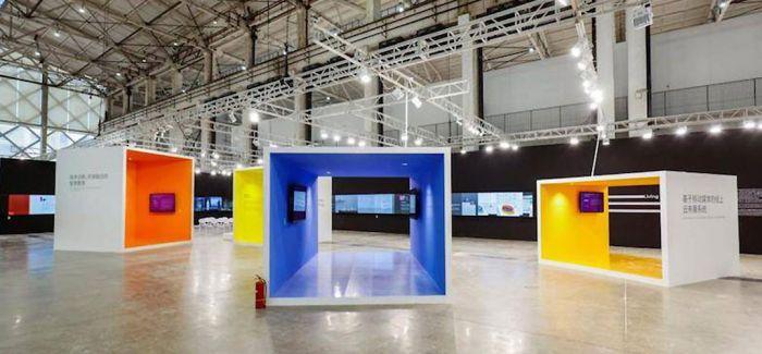 艺术设计教博会:看疫情后艺术教育与变化