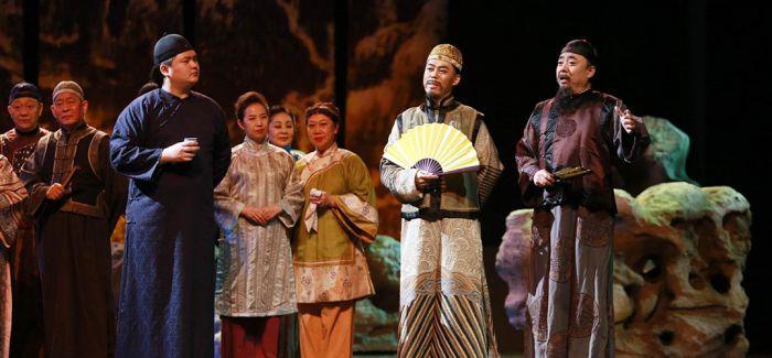 """歌剧《芥子园》:三四百年前的""""反盗版"""""""