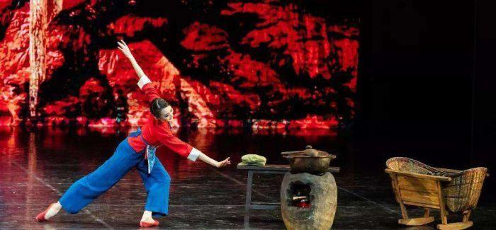 芭蕾舞剧《沂蒙》:如何向年轻人阐释红色沂蒙精神?