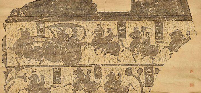浅聊古砖收藏的市场表现