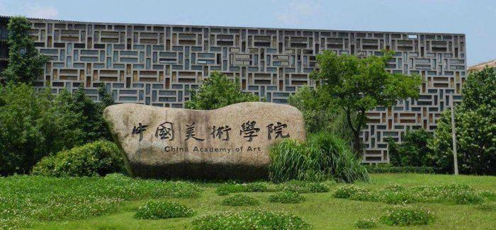 南通举办中国画邀请展 展示高校美育成果