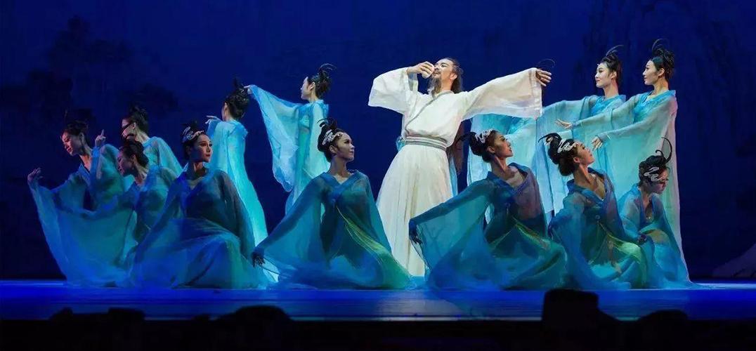 交响合唱版舞剧《李白》首登国家大剧院