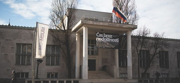 斯洛文尼亚现代艺术博物馆馆长被右翼政府解雇