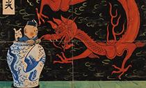 《丁丁历险记》中国元素封面画稿以320万欧元成交