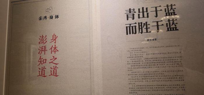 """90余件中外重要报刊展品揭开""""历史的底稿"""""""