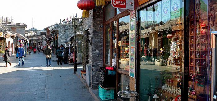 北京拟鼓励历史建筑的合理利用和有序开放