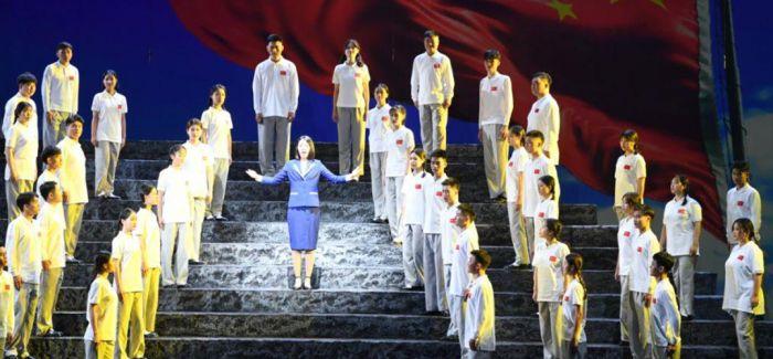 在歌剧《五星红旗》中细品艺术创演与教学相长