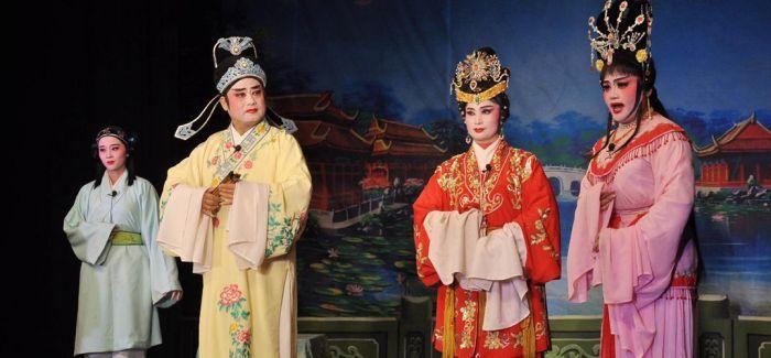 琼剧:记载着海南的历史与文化