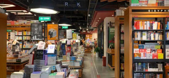 只看书和拍照 实体书店怎么活?