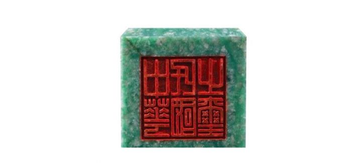 浅聊中国玉雕艺术的传承
