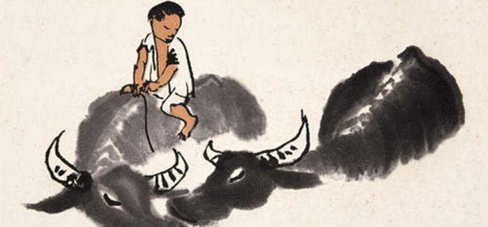 李可染《牧童牛背吹笛图轴》辽博展出