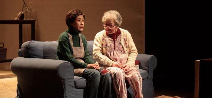 小剧场也不能低估现代观众对美的判断力