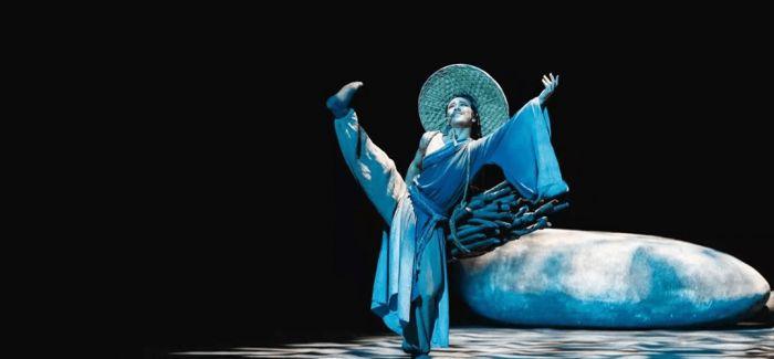 舞剧《伯牙绝弦》全国首演即将开启