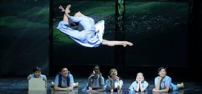 在舞剧《到那时》中看粤港澳大湾区的蓬勃发展