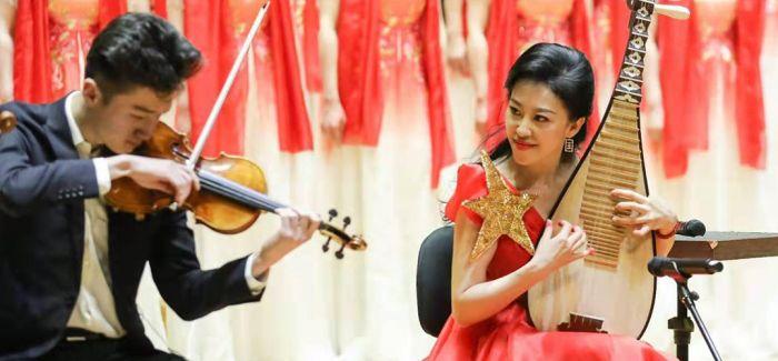 一场红歌音乐会让民族乐器焕发经典活力