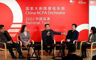 国家大剧院管弦乐团公布2021中国巡演计划