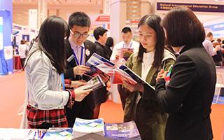 线上国际教育展 留学方案成关注焦点